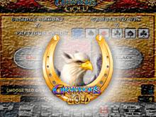 Гаминатор Gryphon's Gold: игра в интернете