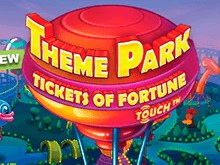 Gaminator онлайн Парк Аттракционов – Счастливые Билеты