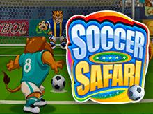 Слот клуба Гаминатор Сафари Футбол